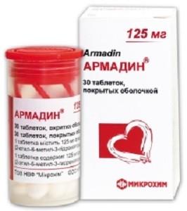 Армадин таблетки