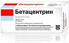 бетацентрин