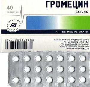 Громецин