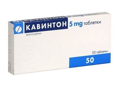 Кавинтон таблетки