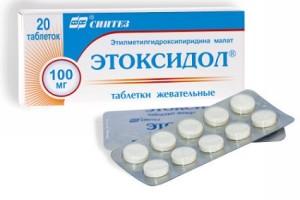 этоксидол таблетки (жевательные)