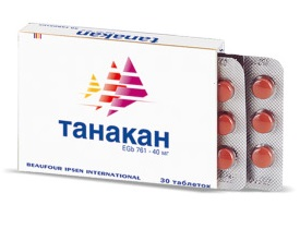 танакан таблетки
