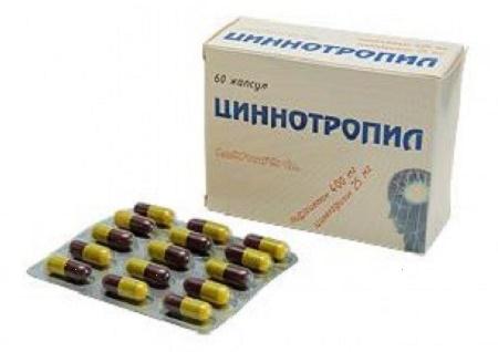 циннотропил