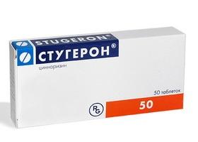 Таблетки Стугерон