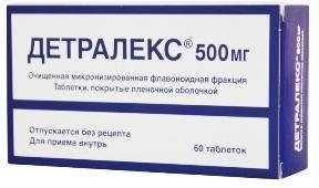 венозная энцефалопатия, лечение