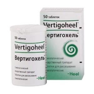 вертигохель таблетки