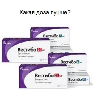 Вестибо – инструкция по применению – таблетки 24 мг: 28, 30, 60 ...   318x300