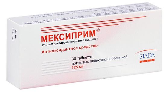 мексиприм таблетки